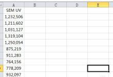 excel表格中数字如何全部倒序排列